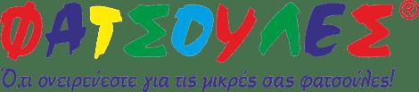 Fatsules.gr Παιδικά Ρούχα Βαπτιστικά